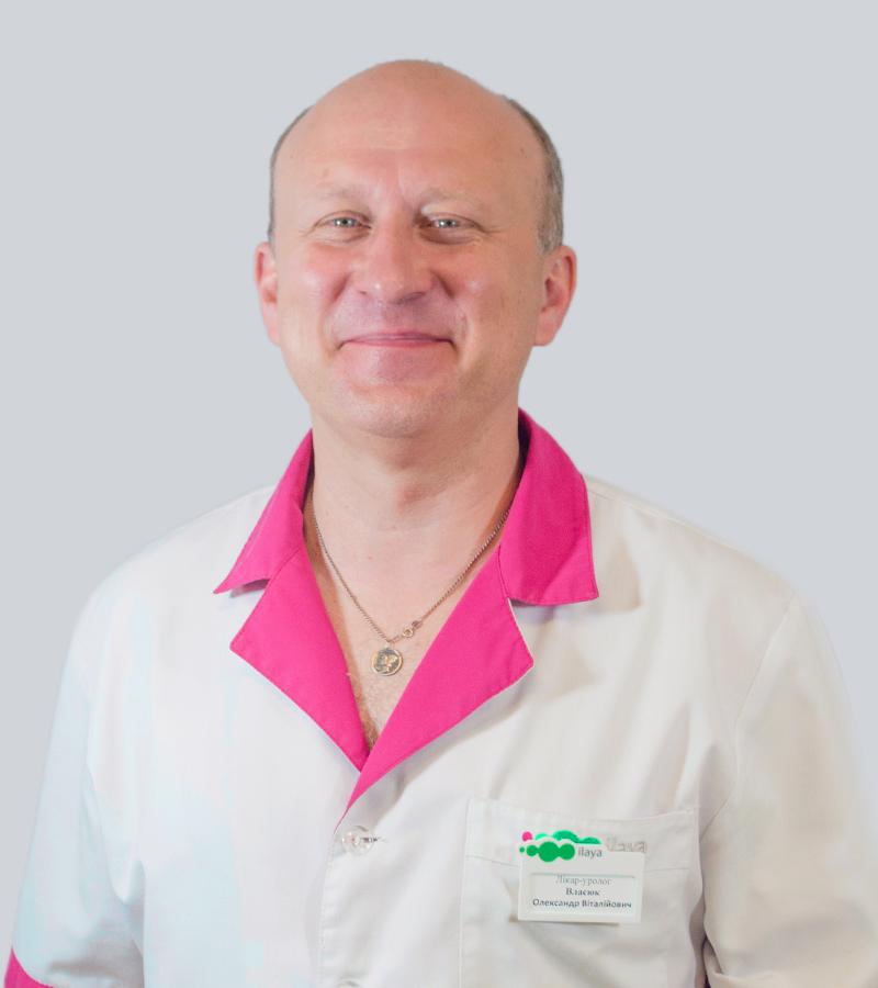 Власюк Александр Витальевич